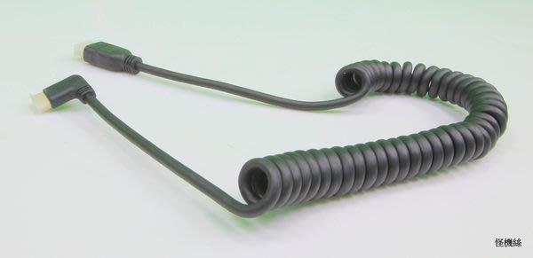 怪機絲 YP-4-017 5D2 5D3套件專用高清線 伸縮 mini HDMI線 大小頭 90拐角 彎頭朝上