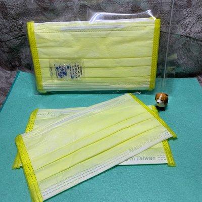 現貨🌈台灣優紙🌈黃底滾黃邊成人平面口罩(10入)
