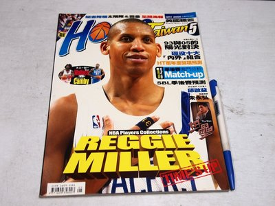 【懶得出門二手書】《HOOP美國職籃2005.5月號》季後賽Match-up激鬥分析│(B26A24)