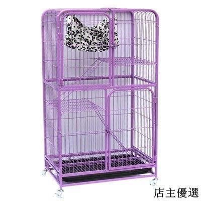 寵物籠貓籠子雙層三層大號貓別墅加密貓咪四層寵物大型貓籠貓圍欄大號