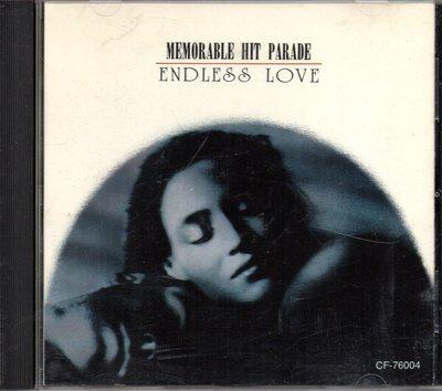 二手原版CD MEMORABLE HIT PARADE / ENDLESS LOVE抒情名曲 4 (情歌對唱)