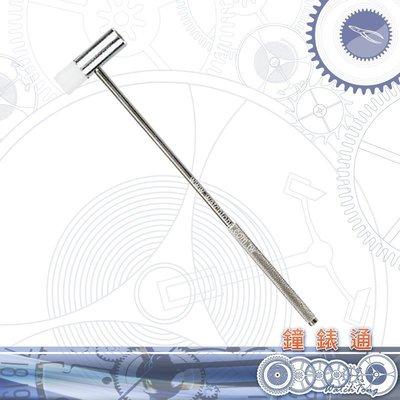【鐘錶通】05E.9001 鐵柄小鐵鎚/膠槌+鐵槌兩用/輕巧小膠鎚├錶帶工具/手錶工具/修錶工具┤