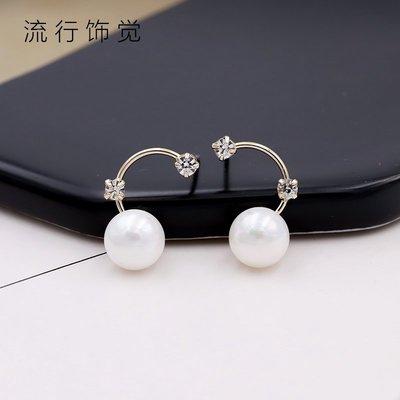 珍珠鑲鉆幾何耳釘日韓時尚優雅氣質精致耳飾品女