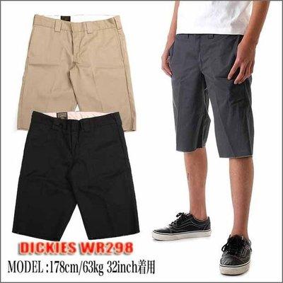 【超搶手】全新正品 Dickies WR298 Slim Fit Cut-Off Washed Short 合身窄管 短褲 w28/30/32/34/36