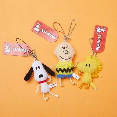 【現貨】超可愛~~~ Snoopy Woodstock 史努比 糊塗塌客 查理布朗 絨毛Q版造型 掛飾 小吊飾