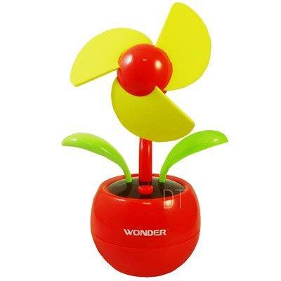 WONDER 可愛小花盆栽USB電風扇 WD-7501FU-1入