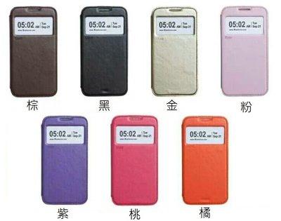 EZ配件 ROAR HTC M9+ M9 PLUS 韓國馬卡龍系 手機視窗皮套 隱形磁扣設計 手機皮套