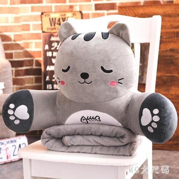抱枕被子兩用靠墊可愛辦公室多功能午睡枕頭汽車用腰靠背床頭靠枕 QQ30429--凡卡