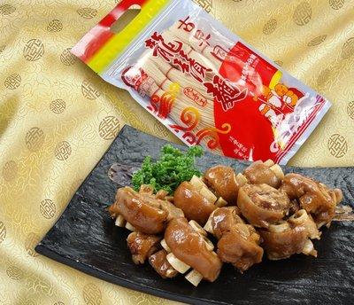 【萬象極品】滷豬腳圈+麵線~鹹香入味豐...
