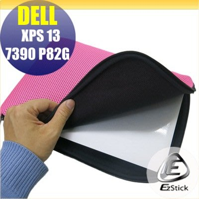 【Ezstick】DELL XPS 13 7390 P82G NB 彈力纖維網格收納包