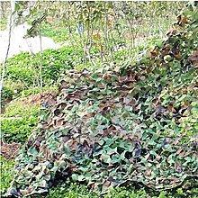 【新視界生活館】偽裝網/叢林樹葉狀迷彩布偽裝網偽裝服 廠家定做 防曬遮陽雙層2米*3米 防空拍網觀鳥