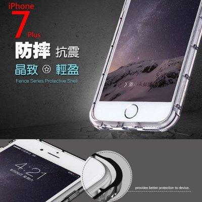 加厚AIR 空壓殼 iPhone 8 7 Plus 6S 5SE 手機 氣墊 防摔 保護 殼 可貼滿版玻璃貼