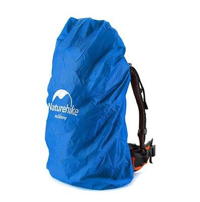 愛上戶外☛ 【50L-75L 現貨】 NH naturehike 背包套 防雨罩 防水罩 50L 75L ☛ 背包防雨罩 台北市