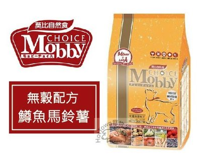 【HT】莫比Mobby《愛貓無穀配方-鱒魚馬鈴薯》貓飼料-1.5kg
