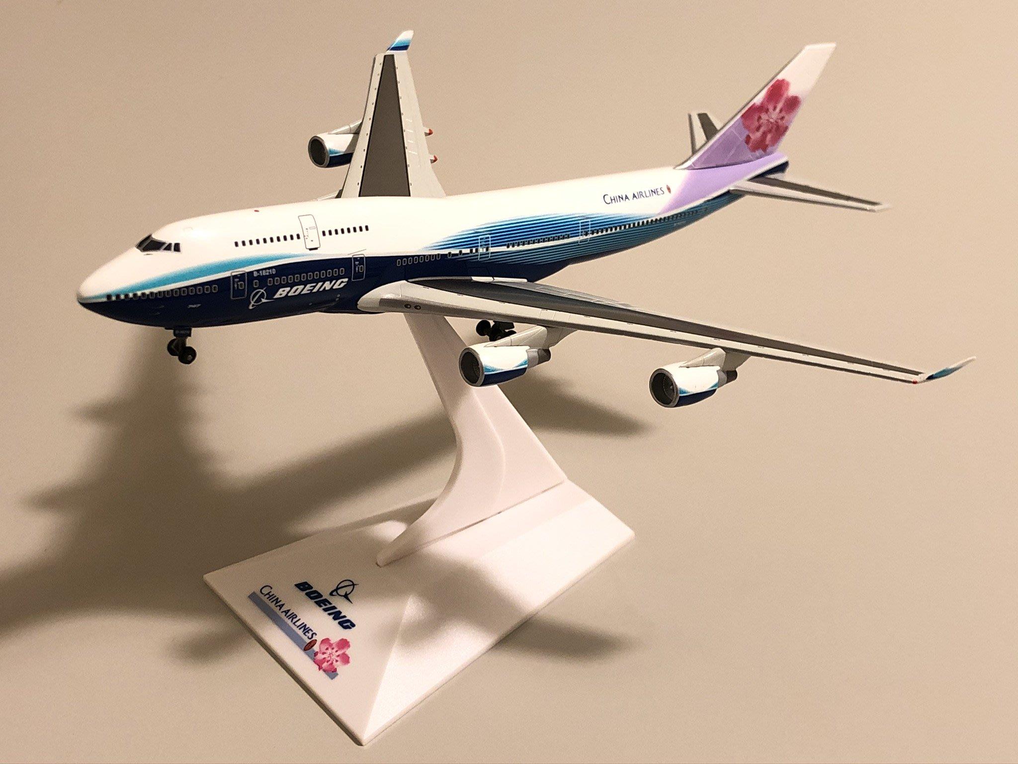 絕版品 中華航空 China Airliner Dreamliner 大藍鯨 B747-400 B-18210