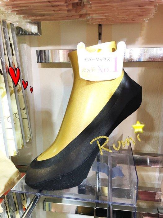 日本代購 花露米。花rumi in JP 日本知名品牌 Tutuanna 無接縫隱形襪 足底鋪棉 吸汗防滑 現貨 預購