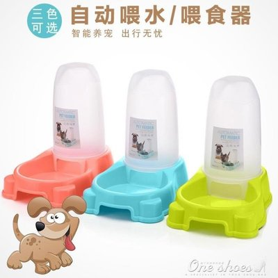 寵物狗狗自動喂食器貓飲水器投食器狗糧貓糧喂食機飲水機狗碗糧盆