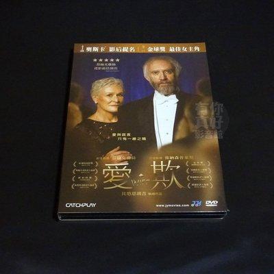 全新歐美影片《愛.欺》DVD 愛欺 葛倫克蘿絲 強納森普萊斯 麥斯艾朗 安妮史塔克 克里斯汀史萊特