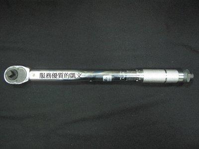 3/8吋 3分 扭力板手、扭力板桿 (兩面刻度)  5-80 (Ft.Lbs) 、0.7-11.1 (KG.M)台灣製造