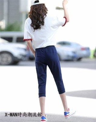 現貨62092 Adidas愛迪達  三葉草 2019夏季新款女士短褲 女士運動休閒短裤 折扣免運