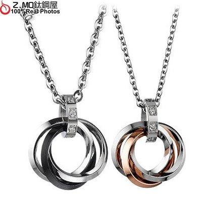 情侶對鍊 Z.MO鈦鋼屋 情侶項鍊 戒指項鍊 白鋼項鍊 戒指對鍊 環繞項鍊 三環項鍊 刻字對鍊【A006820】一對價