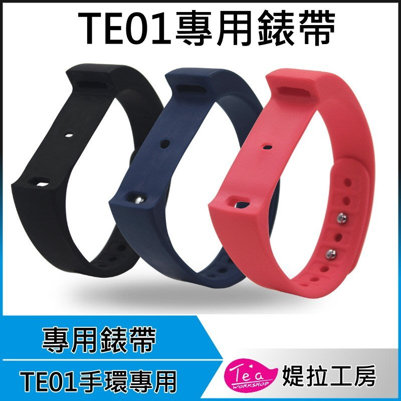 tela觸控型運動智慧手環專用錶帶