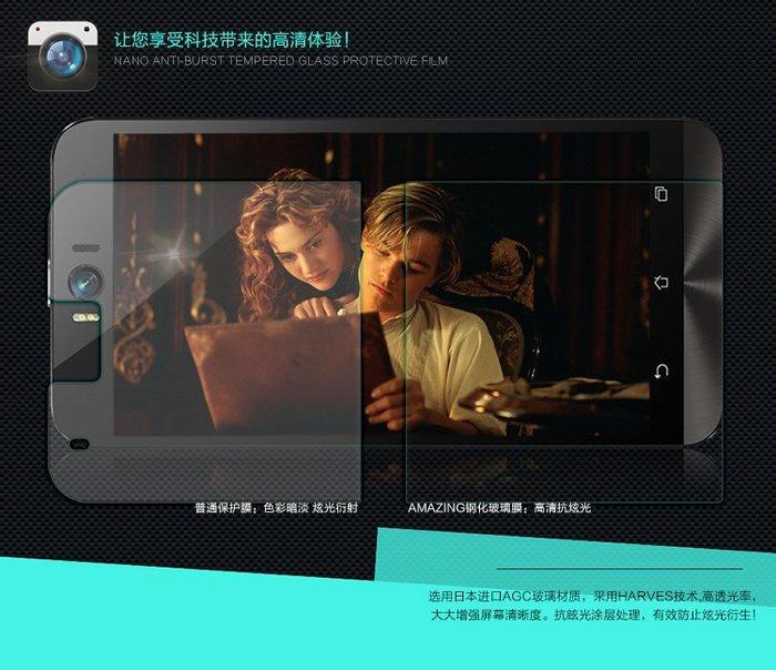 華碩Zenfone Selfie鋼化膜ZD551KL防爆玻璃手機保護貼膜