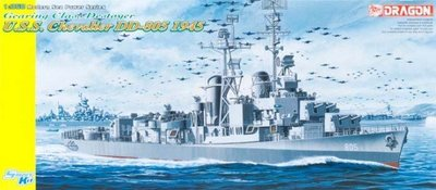 Dragon 1/350 USS Chevalier DD-805 驅逐艦 (1046)