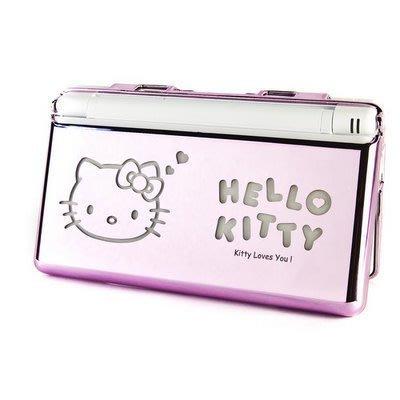 任天堂Nintendo DSLite NDSL Hello Kitty 電鍍保護殼(粉紅)【台中恐龍電玩】
