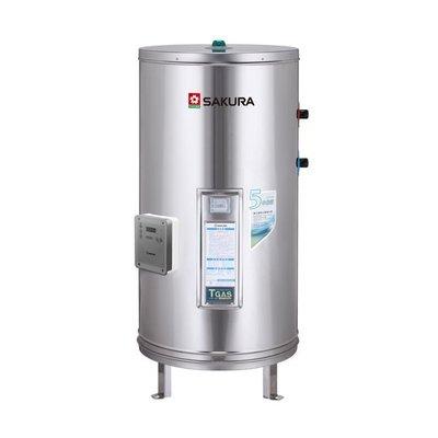 買到賺到 櫻花牌 EH3000S6 30加侖琺瑯內桶五年保固 儲熱型電熱水器 櫻花原廠保固