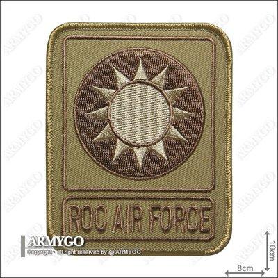 【ARMYGO】中華民國空軍方型章 (沙色款)
