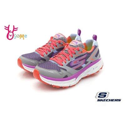 Skechers GO TRAIL ULTRA 3 成人女款 運動鞋 越野跑鞋 排水大底 S8258#灰桃 OSOME奧森鞋業