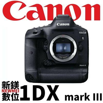 【新鎂】平輸 CANON EOS 1DX Mark III 單機身 BODY 全新平行輸入貨 私訊另有便宜公司貨 高雄市