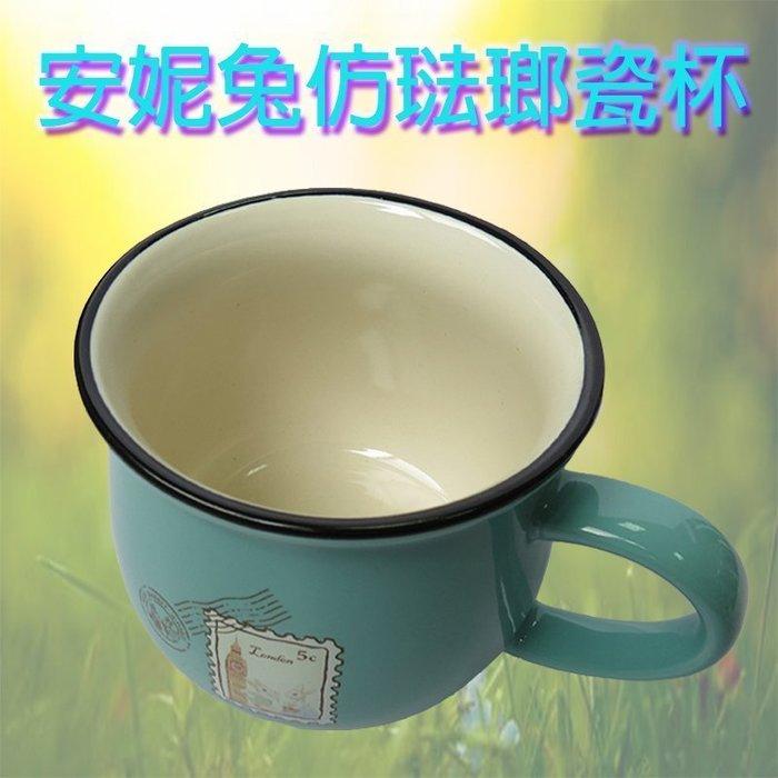 30371-002- 興雲網購3店【安妮兔仿琺瑯瓷杯1入】咖啡杯 創意茶具 茶杯 馬克杯 送禮 交換禮物 杯組