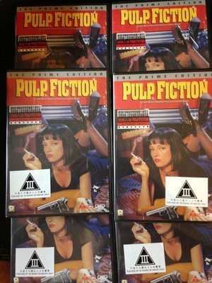 (全新未拆封)黑色追緝令 危險人物 Pulp Fiction DVD(鐳射公司貨)