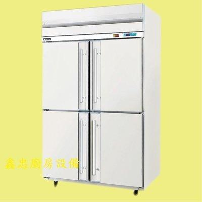 鑫忠廚房設備-餐飲設備:全新88型4尺四門立式不鏽鋼冷凍冷藏冰箱 賣場有烤箱-工作檯-出爐架-西餐爐-攪拌機