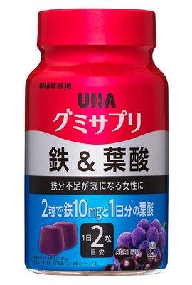 日本 UHA 味覺糖 鐵 + 葉酸 水果 軟糖 巴西莓味 60錠 30日份【全日空】