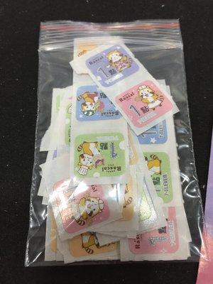全部完售! 7-ELEVEN 小小浣熊 甜甜食光集點送 2018最新集點點數 100點全部一起售 7-11 Rascal