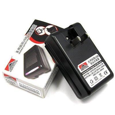 NOKIA電池充電器/座充/BL-5B/4C/5C/6C/直插USB充電器