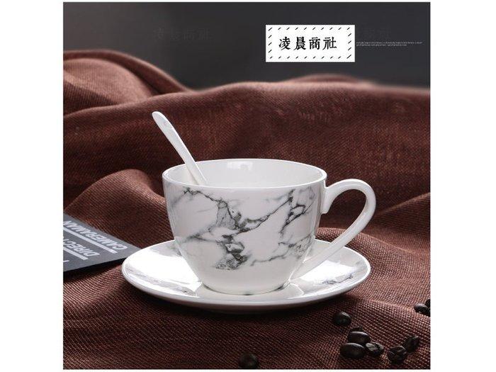 凌晨商社 // 三件一組  北歐 大理石紋 杯子 咖啡杯 杯碟勺 馬克杯 下午茶 套裝組