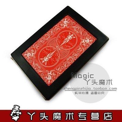 消失的牌盒 撲克消失術 牌盒消失 撲克隱身術 魔術道具