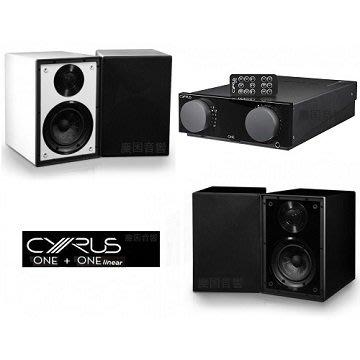 英國 CYRUS ONE 擴大機+英國 CYRUS ONE linear 書架喇叭