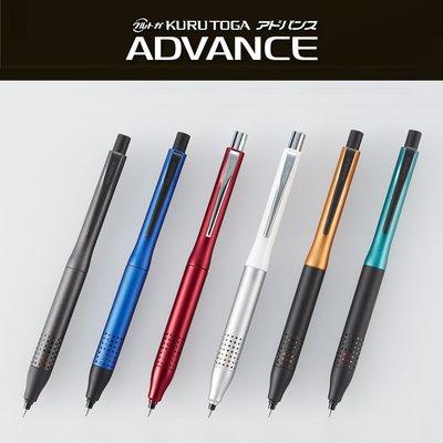 【醬包媽】日本三菱 UNI KURU TOGA M5-1030 進階升級版 0.5mm 兩倍轉速自動鉛筆