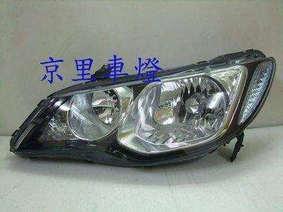 京里車燈專網  喜美8代 喜美八代 CIVIC 8 K12 UH 06~08 原廠型黑框大燈一邊1800