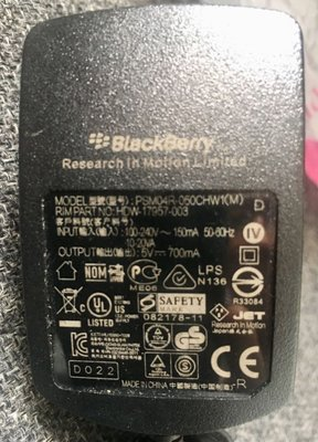 【Blackberry】原廠行貨火牛供電器充電器充電機 PSM05R-050CHW1 charger adapter fire cow