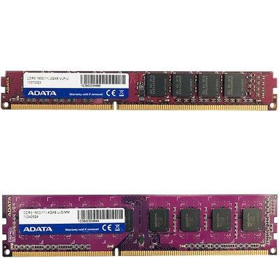 內存卡AData/ 威剛8G DDR3 1600 臺式機內存條4G萬紫千紅兼容2G 1333內存條 台北市