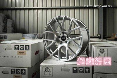 超鑫鋁圈 美國品牌 VMR V710 19吋旋壓鋁圈 5孔114.3 5孔112 5孔120 輕量化 前後配