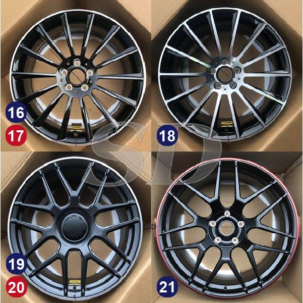 【SD祥登汽車】 For BENZ 賓士 21吋 鍛造鋁圈 17到60款 另有01款-60款可選擇