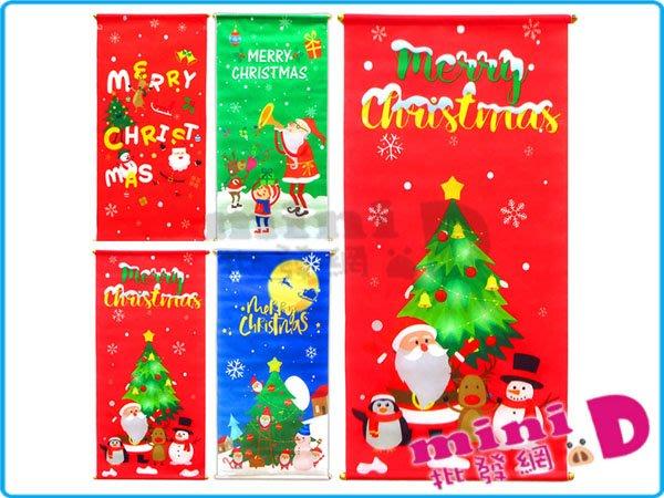 聖誕(布藝)掛軸 #110 聖誕 布藝 掛軸 英文 布置 裝飾 掛飾 玩具批發【miniD】[7602160003]