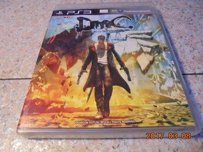 PS3 惡魔獵人 DmC-Devil May Cry 英文版 直購價500元 桃園《蝦米小鋪》